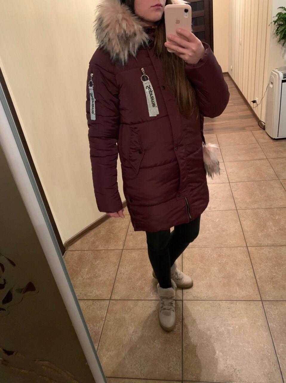 Зимняя подростковая курточка Supreme (рр.134-152)