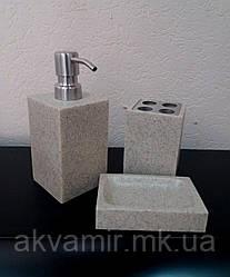 Набор аксессуаров для ванной Sand BISK (Польша): дозатор, стакан для зубных щеток, мыльница