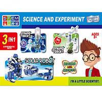 """Исследовательская лаборатория """"Science and Experiment"""" 3 в 1 1057"""