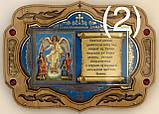 Ікона Благословення будинку на дереві (оргскло), фото 2