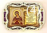 Ікона Благословення будинку на дереві (оргскло), фото 3