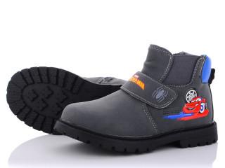 Ботинки детские Xifa-kids-3386-3-(раз.с 31 по 36)