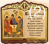 Молитва на дерев'яній основі (14х9,5см) До, фото 2