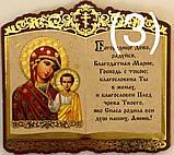 Молитва на дерев'яній основі (14х9,5см) До, фото 3