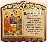 Молитва на дерев'яній основі (14х9,5см) До, фото 8
