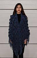 Женская вязаная меховая накидка/шаль с помпонами из меха цельной норки Синий ирис