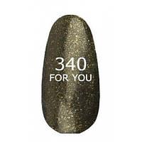 Гель лак FOR YOU № 340 Черный Золотая Слюда, микроблеск