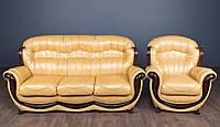"""Комплект класичної м'яких меблів диван і крісло """"Джове"""" у шкірі"""