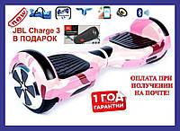 Гироскутер 6.5 дюймів рожевий Smart Balance Гироборд СМАРТ БАЛАНС 6,5 дюймів рожевий камуфляж гироскутер 6 5