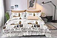 Полуторный комплект постельного белья 150*220 сатин_хлопок 100% (15494), фото 1