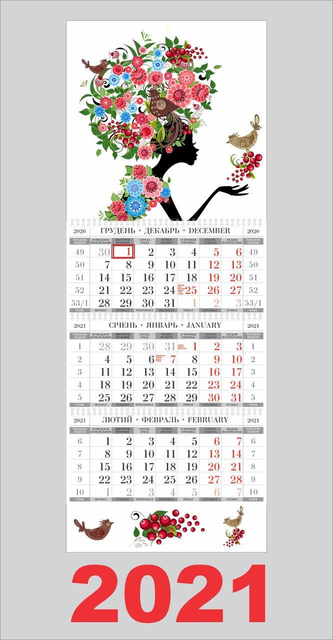 Квартальный календарь большой, Девушка с цветами