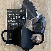 3 ШТ Pitta MASK Многоразовая маска темно-серая (эластичный полиуретан) 3 шт. в уп., фото 1