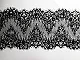 Ажурное французское кружево шантильи (с ресничками) черного цвета шириной 23 см, длина купона 3,0 м., фото 6