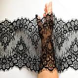 Ажурное французское кружево шантильи (с ресничками) черного цвета шириной 23 см, длина купона 3,0 м., фото 2