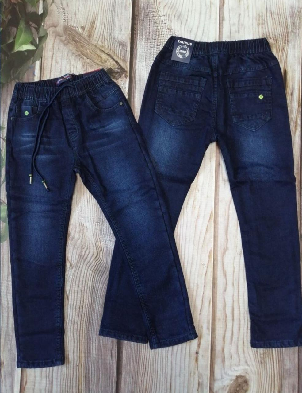 Модные джинсы теплые для мальчика на флисе.