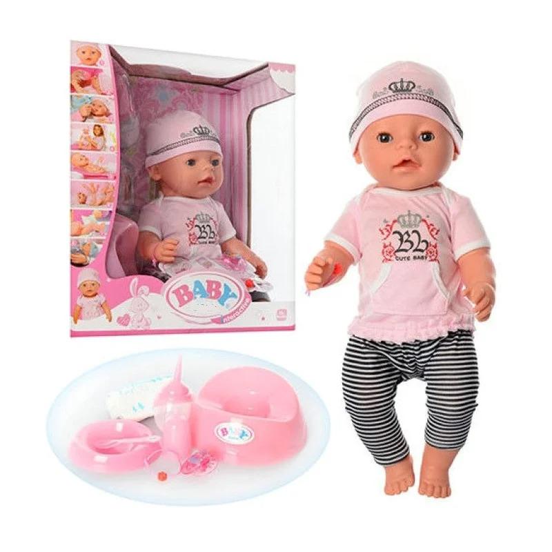 Детский пупс Baby Born (аналог) BL 010 D многофункциональный