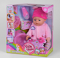 Кукла пупс функциональный BL 037 А