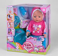 Кукла пупс функциональный BL 037 R