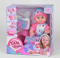 Кукла пупс функциональный YL 1860 J