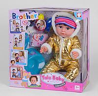 Детская кукла пупс функциональный для ребенка Братик BLB 001 I с аксессуарами
