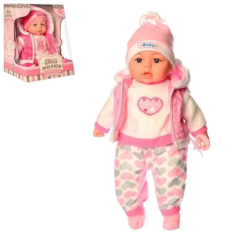 Мягконабивная кукла пупс для девочки M 3514-1 UA 45 см