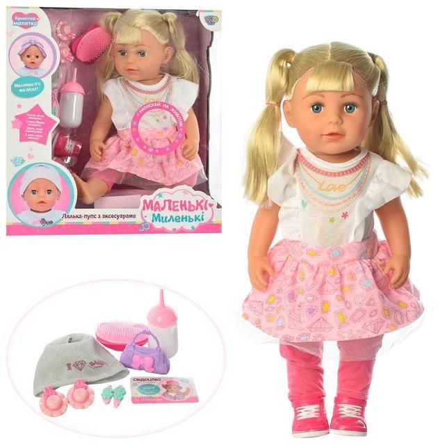 Кукла 915-G (6шт) 46см, бутылочка,сумочка,туфли,заколоч, зв,пьет-писяет,бат(таб), кор-ке, 36-38-20см