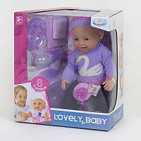Функциональная кукла пупс малыш с аксессуарами Lovely Baby 8040-567