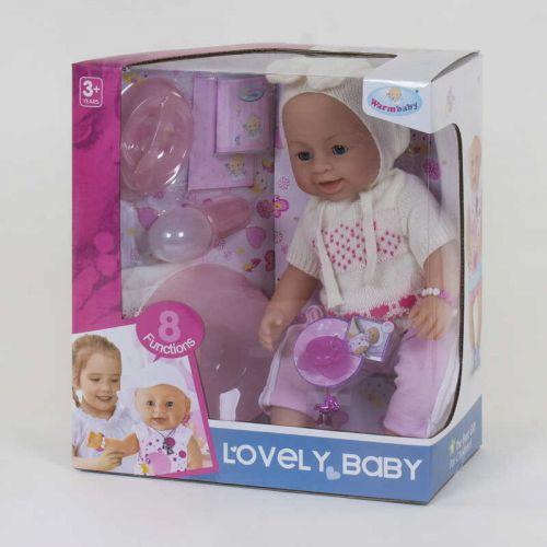 Кукла-пупс функциональный с аксессуарами Lovely Baby 8040-557