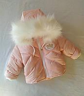 Зимняя детская куртка для девочки 92 рост 92 98 104 Зефирка Персиковый
