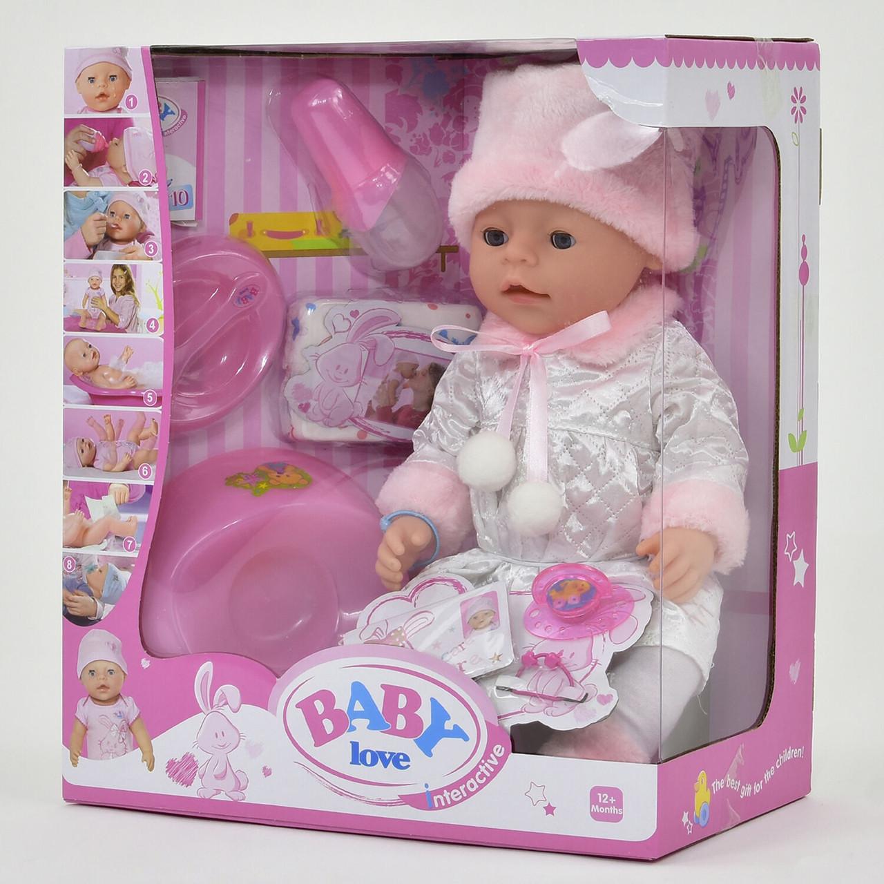 Функциональный пупс Baby Love BL 020 G имеет 8 функций с аксессуарами