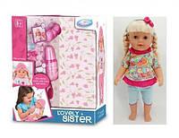 """Кукла - пупс WZJ 016-8 """"Любимая сестрёнка"""", функциональная: плачет, пьет, писает, пищит"""