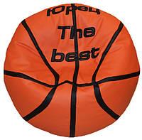 Бескаркасное Кресло мяч баскетбол пуф мешок для детей