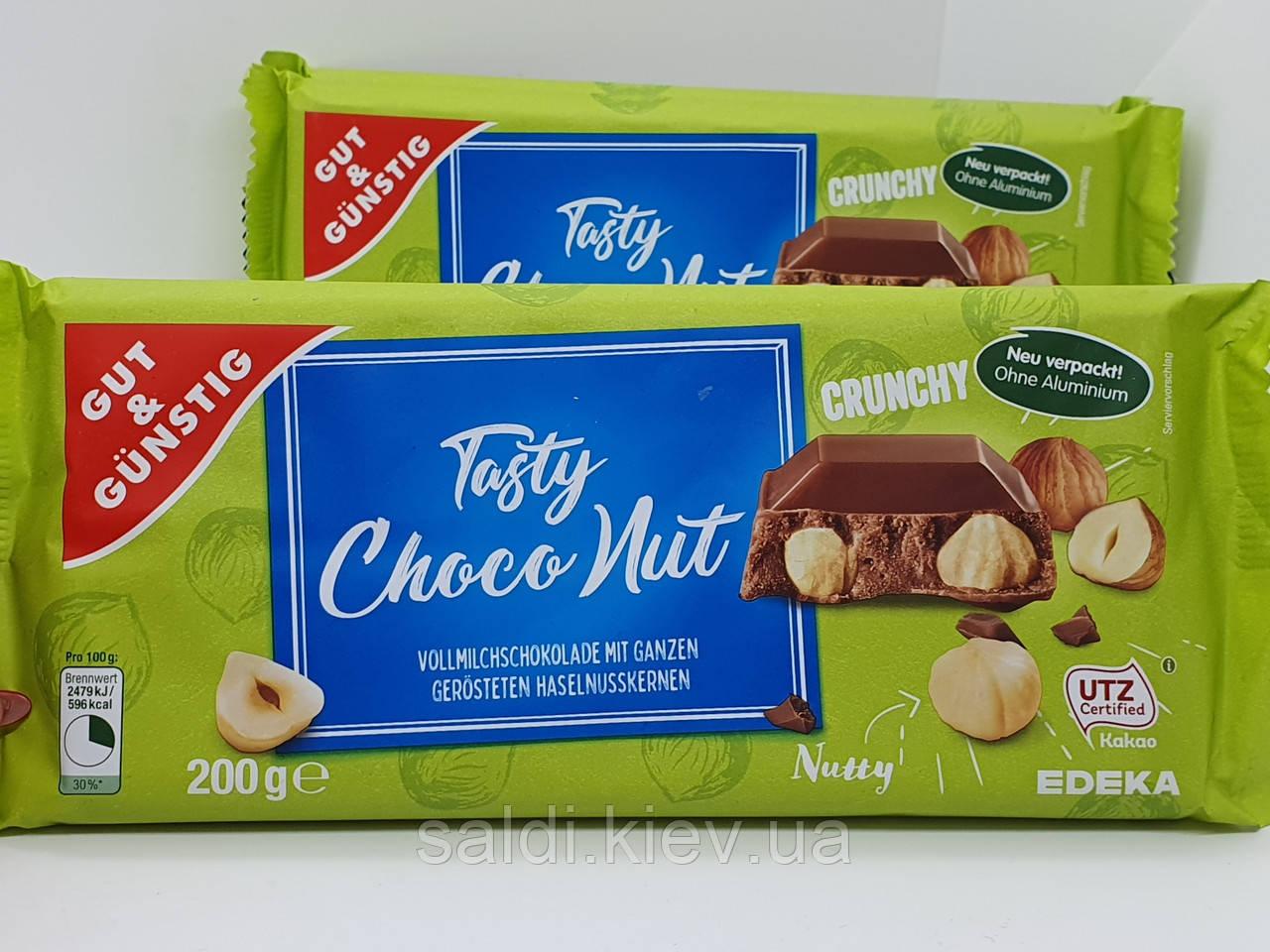 Немецкий молочный шоколад Edeka Edel Nuss Киев