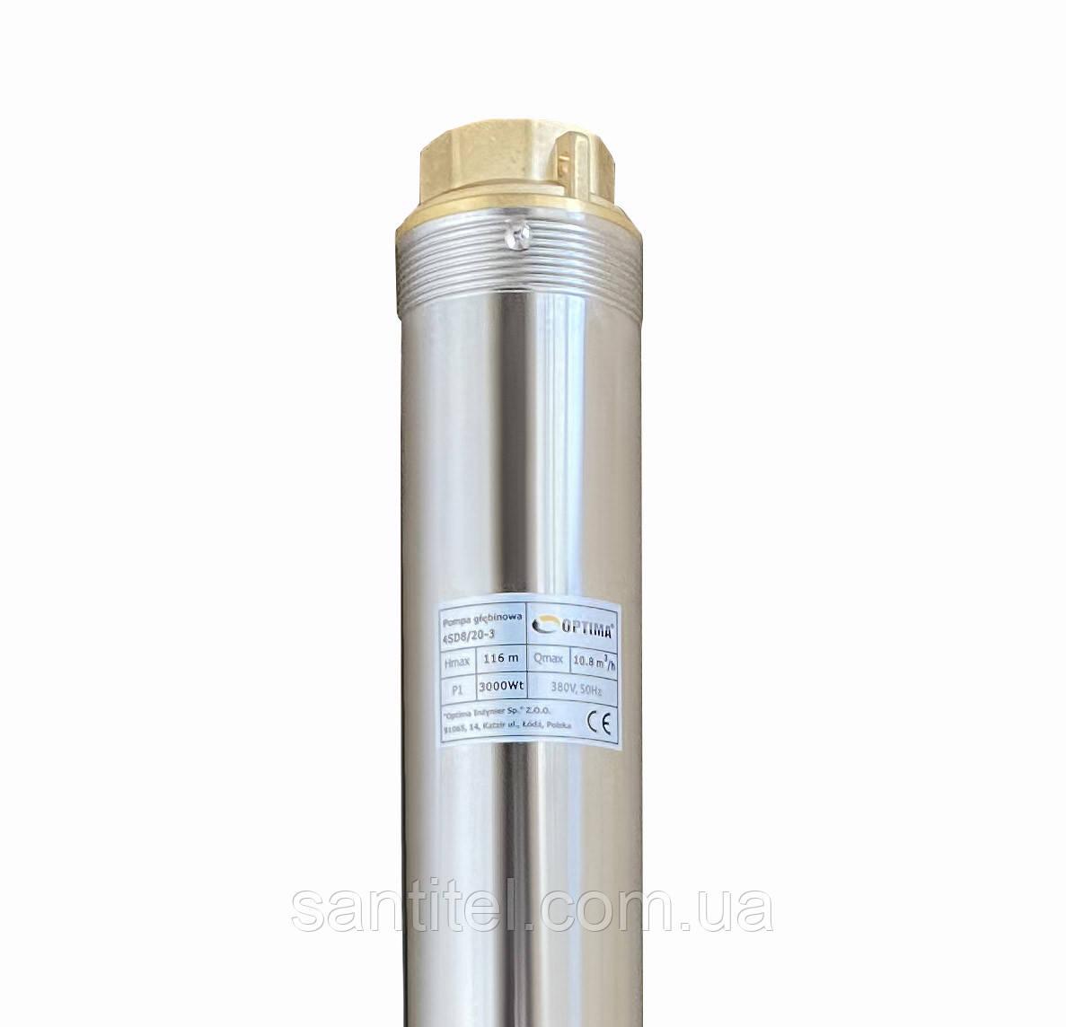 Насос скважинный с повышенной уст-тью к песку  OPTIMA  4SD 8/20 3,0 кВт 116м 3-х фазный
