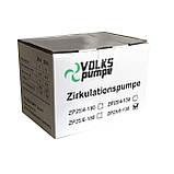 Насос циркуляционный VOLKS pumpe  ZP25/6 130мм + гайки, фото 4