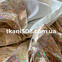 Бифлекс Голограмма (Золото) Белый