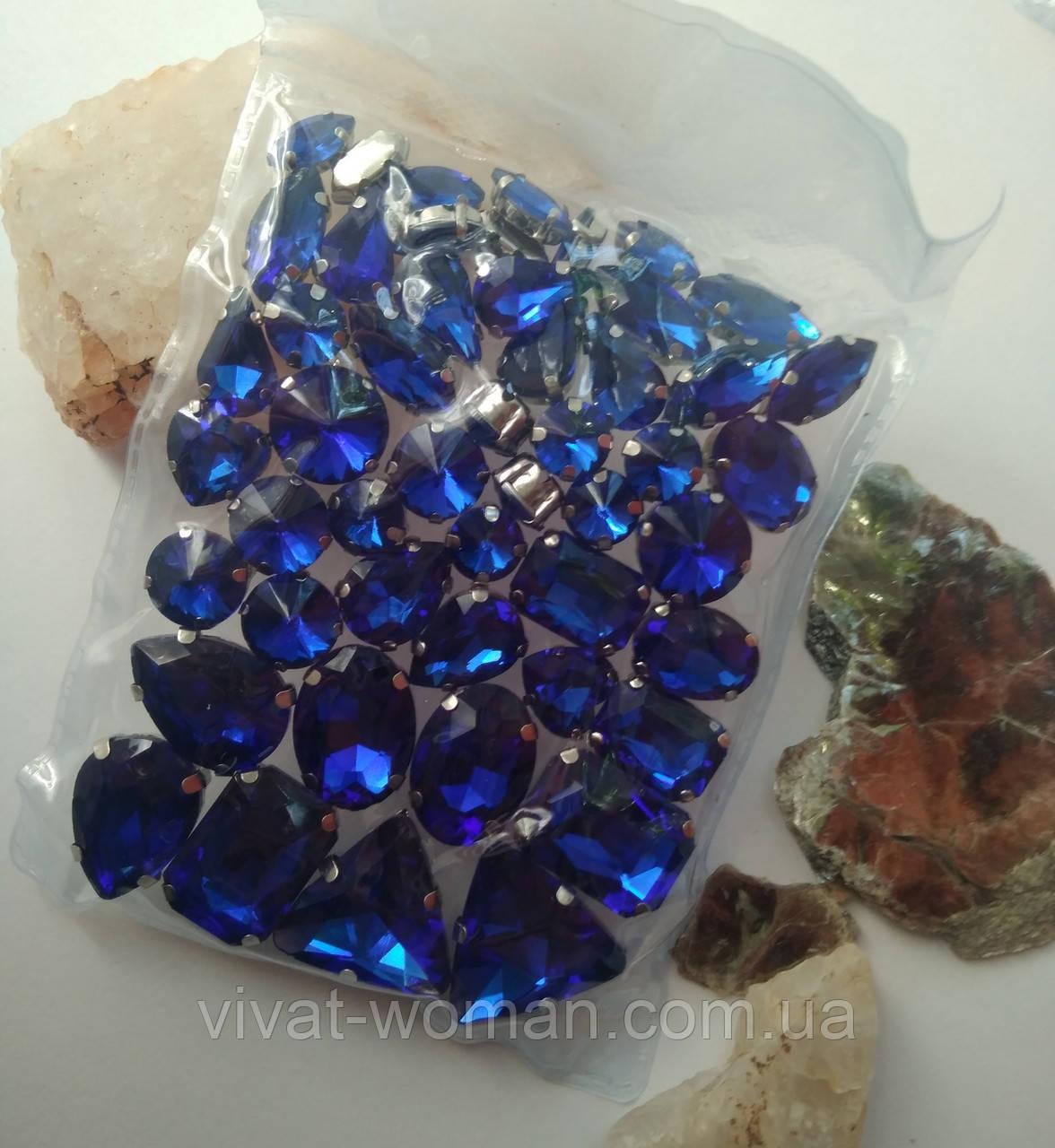 Стразы в цапах, Sapphire, стекло, серебряная оправа. Микс. Цена за 50 шт