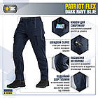 M-Tac штани Patriot Flex Dark Navy Blue, фото 7