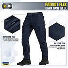 M-Tac штани Patriot Flex Dark Navy Blue, фото 9
