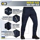 M-Tac штани Patriot Flex Dark Navy Blue, фото 10