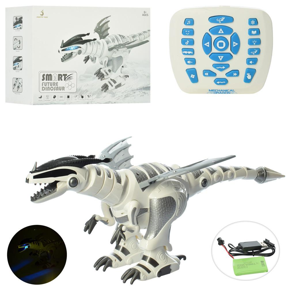 Робот-динозавр 30368 интерактивный на радиоуправлении