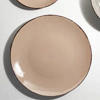 Цветная тарелка закусочная, цвет Пудра HLS (S1827), фото 1