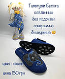 Тапочки войлочные детские Белста, фото 2