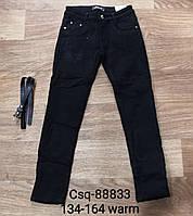 Штани на флісі для дівчаток Seagull, 134-164 рр.Артикул: CSQ88833