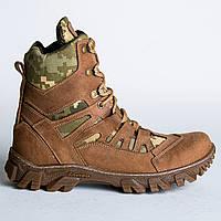 Ботинки Тактические, Зимние Апачи Пиксель ЗСУ, фото 1