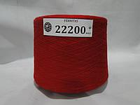 Пряжа полушерстяная в бобинах VERNITAS (Литва) Nm32/2 (30%W/70%PAN)