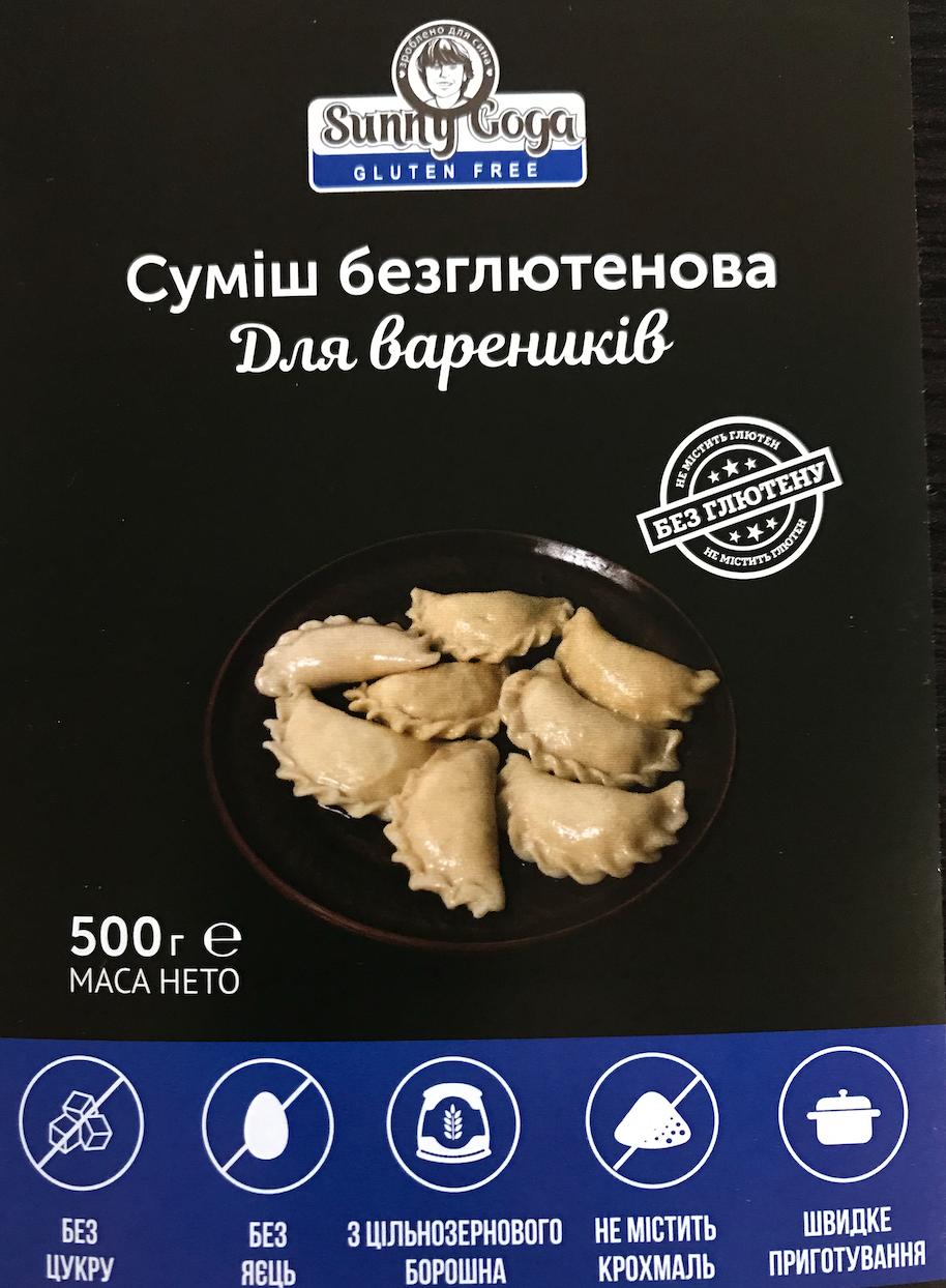 """Мука без глютена """"Смесь для вареников"""" 500 гр"""