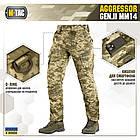 M-Tac штани Aggressor Gen.II MM14, фото 2