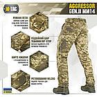 M-Tac штани Aggressor Gen.II MM14, фото 4