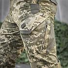 M-Tac штани Aggressor Gen.II MM14, фото 8
